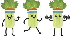 Performances du sportif et alimentation riche en légumes verts